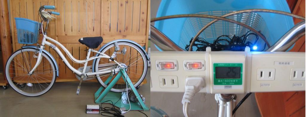 子ども用発電自転車