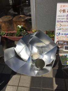 ソーラークッカー 炊飯