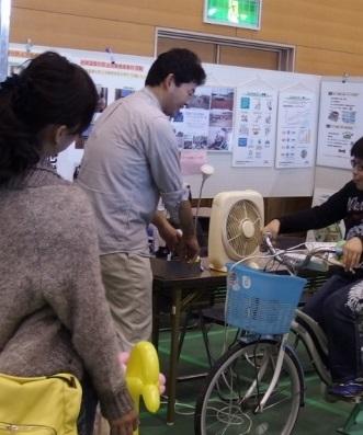 太田環境フェア